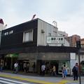 Photos: 御茶ノ水