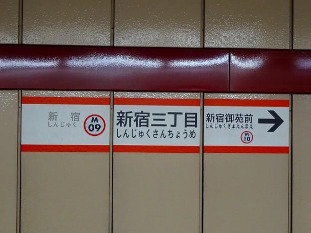 M09 新宿三丁目