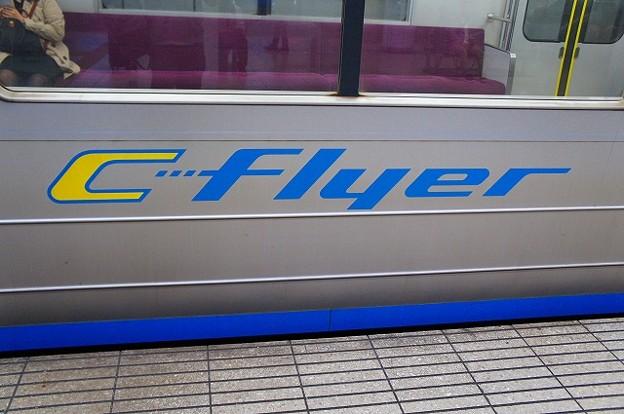 C-Flyer