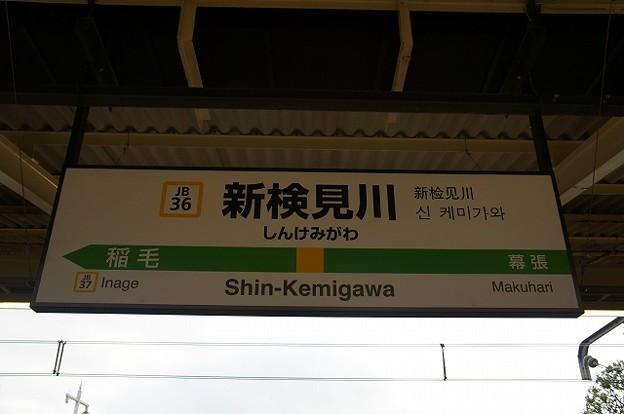 JB36 新検見川