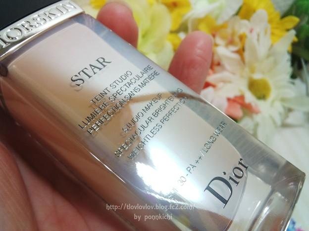 Dior ディオールスキン スター フルイド (7)