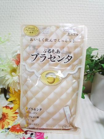 美と健康のネットショップ ぷるもあ.jp ぷるもあプラセンタ (2)