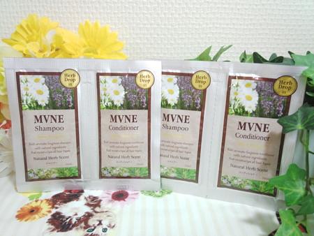 aene MVNE シャンプー&コンディショナー (2)