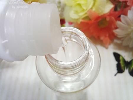 自然化粧品研究所 なっとう化粧水 (8)