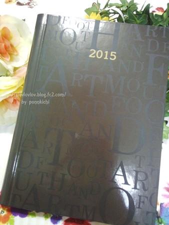 口と足で描く芸術家協会 デスクダイアリー2015 An Art Book and Engagement Book 2015  (1)
