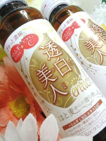 株式会社廣貫堂 透白美人enrich (4)