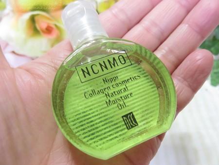 ニッピコラーゲン化粧品 ナチュラル モイスチュア オイル (22)