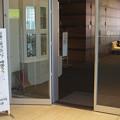 写真: 防災イベント 2015.01.18