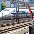 写真: 新幹線と赤胴鈴之助