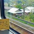 写真: 旅きっぷ