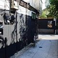 写真: 黒塀通り(3)