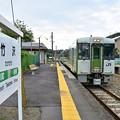 写真: 誰もいない駅(3)