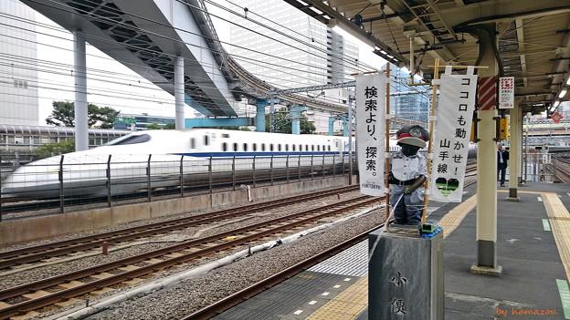 山手線小僧&新幹線