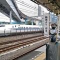 写真: 山手線小僧&新幹線