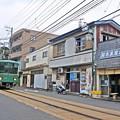 Photos: ちょっと豆腐屋へ
