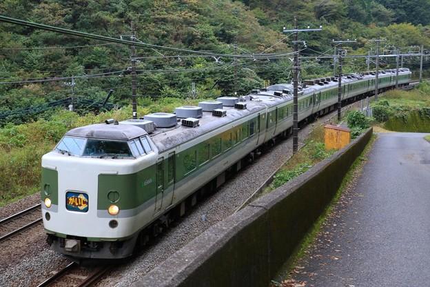 Photos: 189系臨時特急かいじ186号@相模湖~高尾