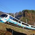 Photos: 8000系「フジサン特急」@三つ峠~寿