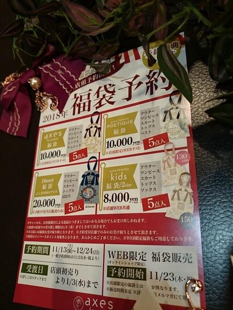 IMG_20171122_110012