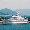 写真: 漁業実習船「鹿島丸」