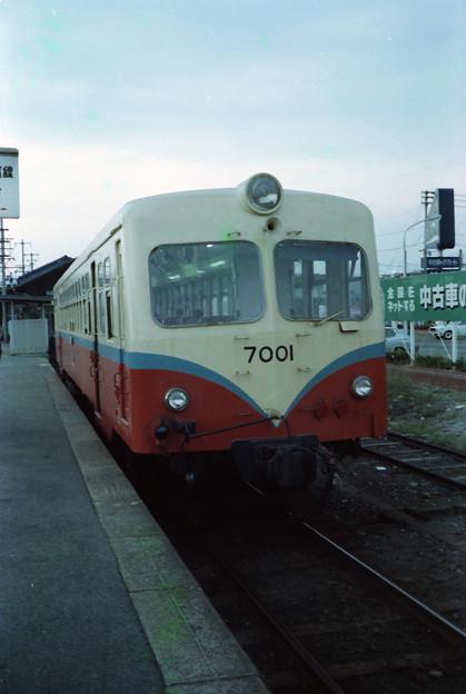大元駅にて