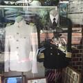 (有)宮地洋服店・呉中通店の海上自衛隊の制服