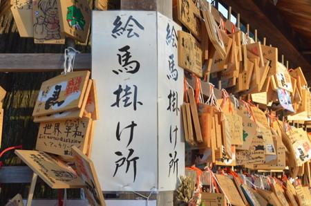 鷲宮神社・絵馬・おみくじ掛け所