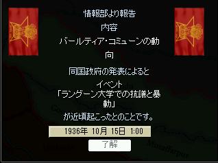 http://art21.photozou.jp/pub/388/3213388/photo/248440266_org.v1496937993.png