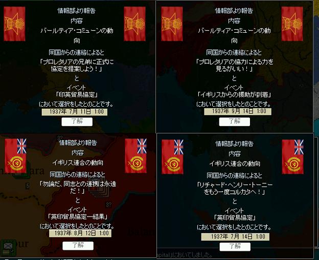 http://art21.photozou.jp/pub/388/3213388/photo/249173206_624.v1499594282.png