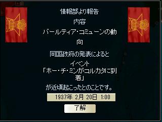 http://art21.photozou.jp/pub/388/3213388/photo/249173308_org.v1499594455.png