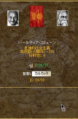 http://art21.photozou.jp/pub/388/3213388/photo/250190494_org.v1502971226.png
