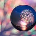 写真: ガラス玉に映る夏の思ひ出