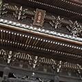 写真: IMG_7722清凉寺(嵯峨釈迦堂)・仁王門