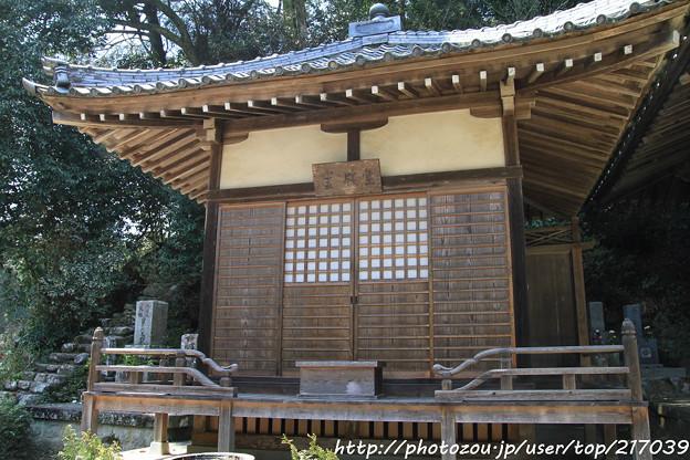IMG_3654大野寺・礼拝堂