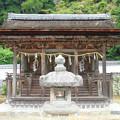 Photos: IMG_5826十八神社