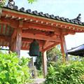 写真: IMG_6693般若寺・鐘楼