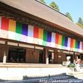 写真: IMG_7236永源寺・方丈