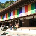写真: IMG_7239永源寺・方丈