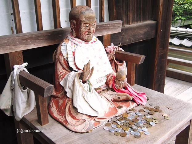 花の寺 持勝寺のおびんずるさま2014年07月21日_P7210091