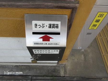 棚倉駅 IMG_0449
