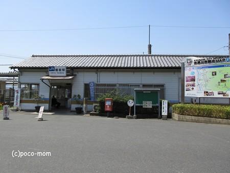 棚倉駅 IMG_0452