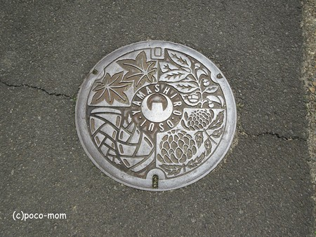 木津棚倉マンホール IMG_0453