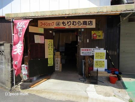 棚倉 IMG_0454