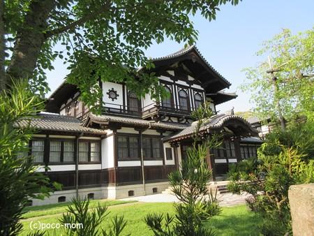 仏教美術資料研究センター IMG_0520