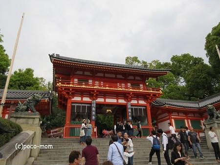 八坂神社 IMG_0636