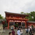 写真: 八坂神社 IMG_0636