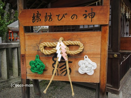八坂神社 IMG_0643