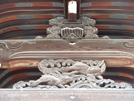 高台寺 勅使門 P5010568