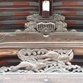 写真: 高台寺 勅使門 P5010568