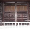 高台寺 勅使門 P5010572