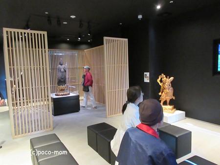 I 長浜城歴史博物館蔵 聖観音菩薩立像IMG_0443